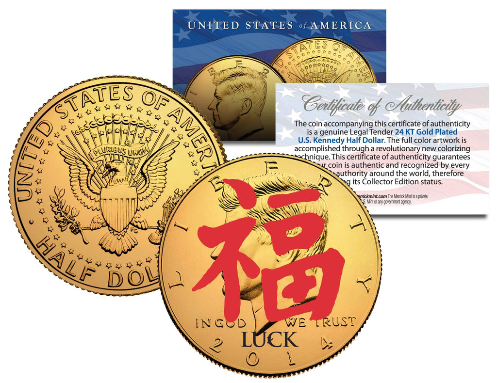 Chinese Symbol For Luck 24k Gold Plated Jfk Kennedy Half Dollar