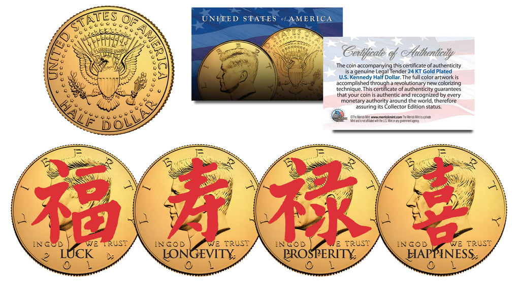 Chinese Symbols For Luck Happiness 24k Gold Plated Jfk Half