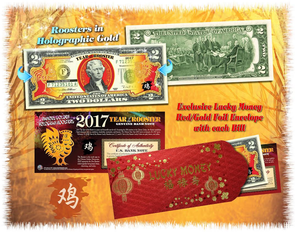lot of 10 2017 chinese new year year of the rooster gold
