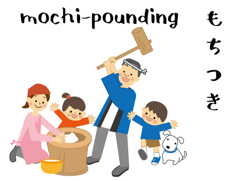 mochi mochitsuki japanese tradition
