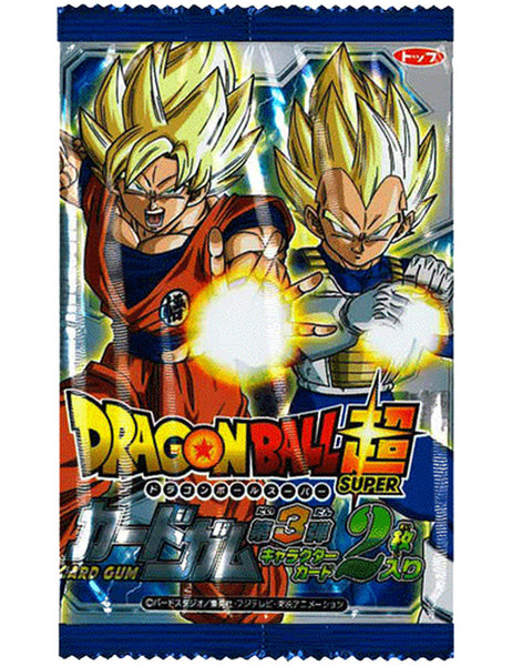 DRAGON BALL SUPER GUM WITH 2 COLLECTABLE CARDS