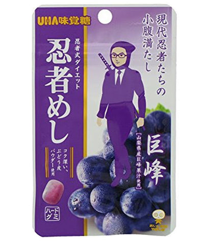 NINJA MESHI HARD GUMMY CANDY GRAPE FLAVOUR 忍者めしタブレット 巨峰 20g