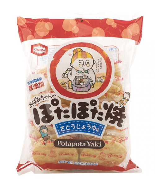 POTA POTA YAKI RICE CRACKER ぽたぽた焼き 22pcs