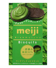 RICH CHOCOLATE BISCUIT MATCHA BISCUITS  リッチ抹茶ビスケット 6pc 96g