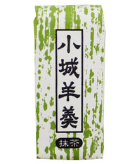 YOKAN JELLY CAKE MATCHA GREEN TEA FLAVOUR 小城羊羹 抹茶 96gYOKAN JELLY CAKE MATCHA GREEN TEA FLAVOUR 羊羹 抹茶 96g