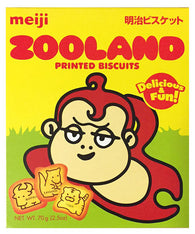 ZOOLAND PRINTED BISCUITS 70g  ズーランド ビスケット