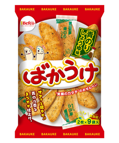 BAKAUKE RICE CRACKER AONORI SEAWEED  ばかうけ 青のり味 18pcs