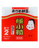 OKAME NATTO SMALL PELLET  おかめ納豆 極粒  Pack of 2 150g