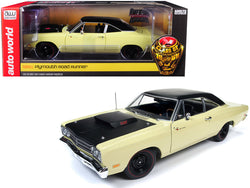 "1969 1/2 Plymouth Road Runner Coupe Sunfire Yellow with Black Top and Hood ""Looney Tunes"" ""Class of 1969"" Limited Edition to 1002 pieces Worldwide 1/18 Diecast Model Car by Autoworld"