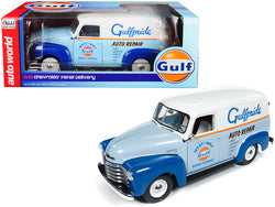 "1948 Chevrolet Panel Delivery Truck ""Gulf Oil"" Limited Edition to 1002 pieces Worldwide 1/18 Diecast Model Car by Autoworld"