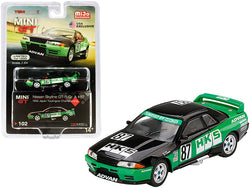 "Nissan GT-R Gr. A #87 ""HKS"" Japan Touring Car Championship (1992) Limited Edition to 1200 pieces Worldwide 1/64 Diecast Model Car by True Scale Miniatures"