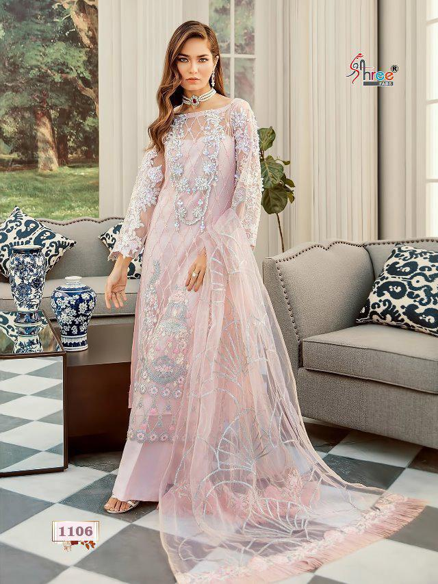 Rouche Shree Inspired Design 1106 - Asian Suits Online