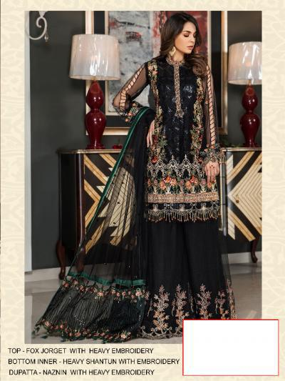 Maryam Gold Rinaz Inspired Design 2204
