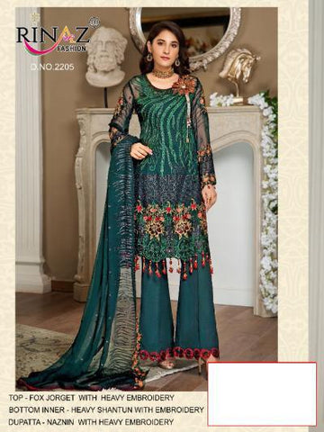 Maryam Gold Rinaz Inspired Design 2205