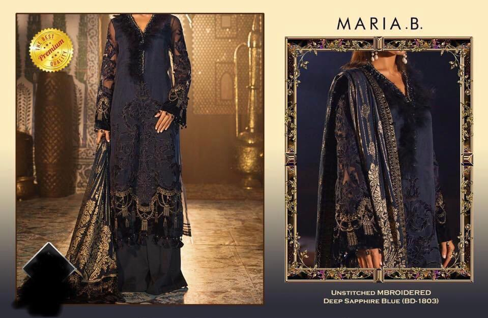 Maria B Master Inspired Design 401 - Asian Suits Online