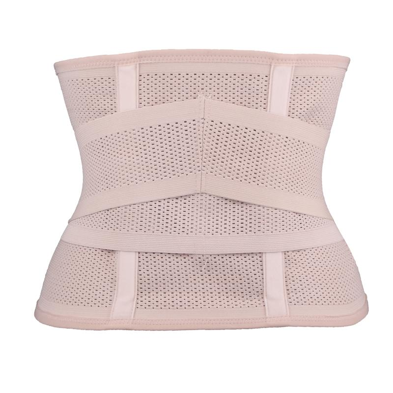Body Shaper Tummy Trimmer Waist Shaper