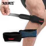Adjustable Knee Strap Blue
