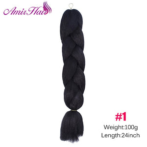 Ombre Jumbo Braid Extensions P2/350 / 24inches