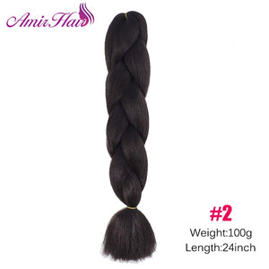 Ombre Jumbo Braid Extensions P6/613 / 24inches