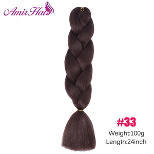 Ombre Jumbo Braid Extensions #Burgundy / 24inches
