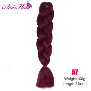 Ombre Jumbo Braid Extensions #Blue / 24inches