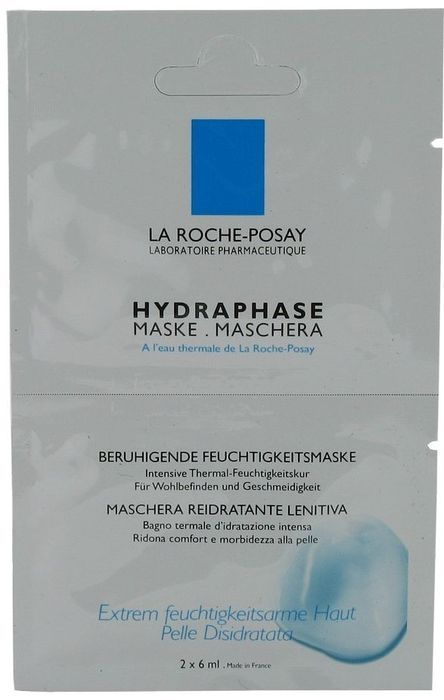HYDRAPHASE SACH MASQUE 12ML