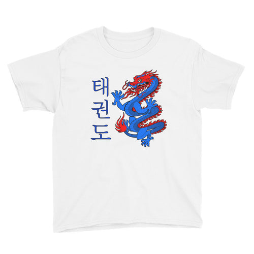 Kids Tae Kwon Do Dragon T-Shirt