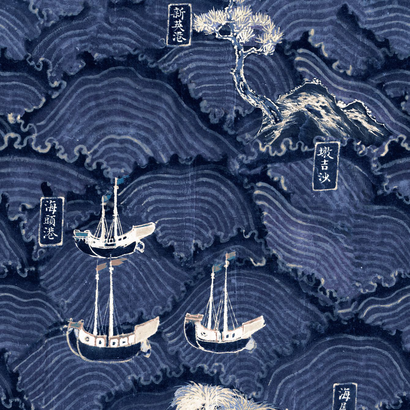 Waves Of Tsushima Wallpaper