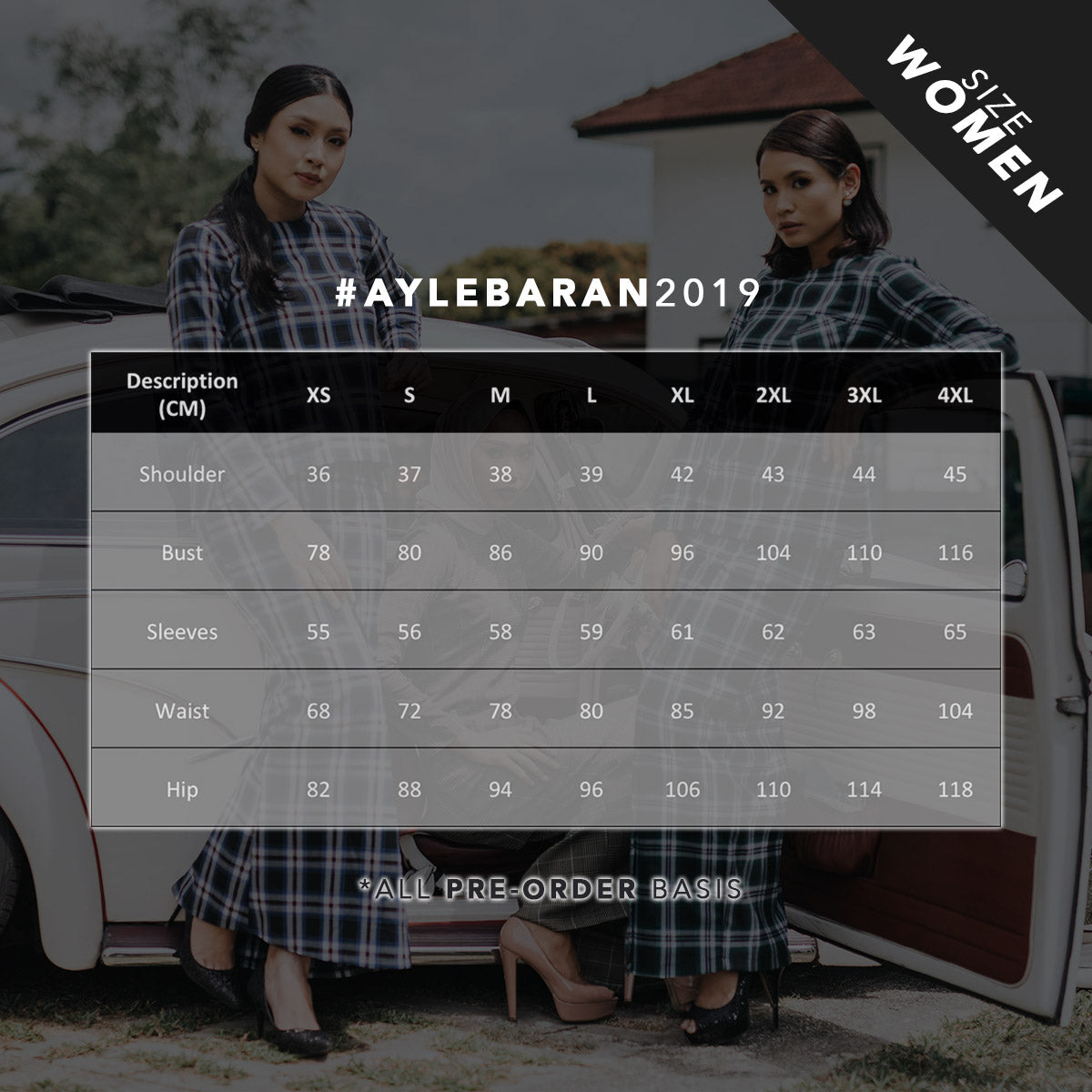 #AYLEBARAN2019 BLUE Adult Sets