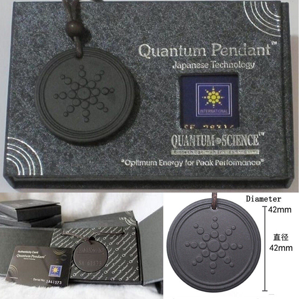 Quantum Pendant Necklace - Scalar Orgon Energy Ions, EMF Protection