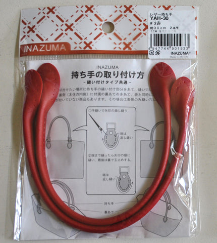 12 inch Red Bag Handles - Inazuma