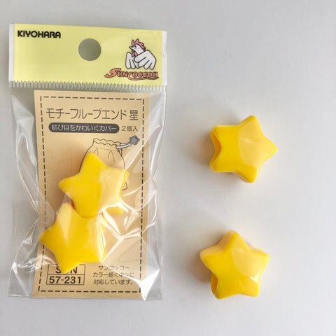 Loop Ends - Star - Yellow - Kiyohara