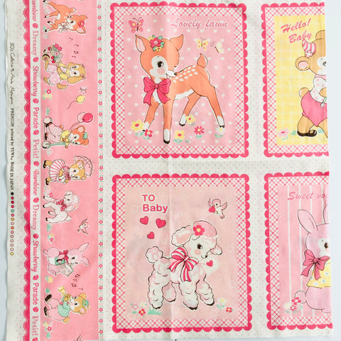 ** Exclusive A-Two Panel - Lovely Animal Panel -  Pink - 30's Collection - Atsuko Matsuyama - Yuwa