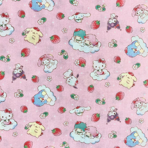 Hello Kitty - In The Clouds - Pink - Sanrio - Kiyohara