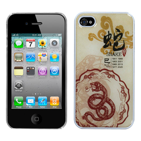 For iPhone 4s/4 Snake-Chinese Zodiac Collection Dream Back Protector Cover