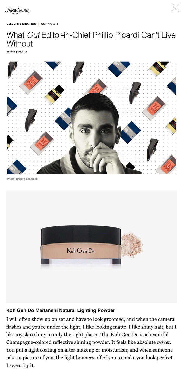 What Out Editor-in-Chief Phillip Picardi Can't Live WIthout