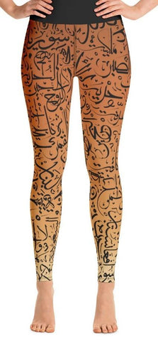 Arabic Calligraphy Yoga Leggings