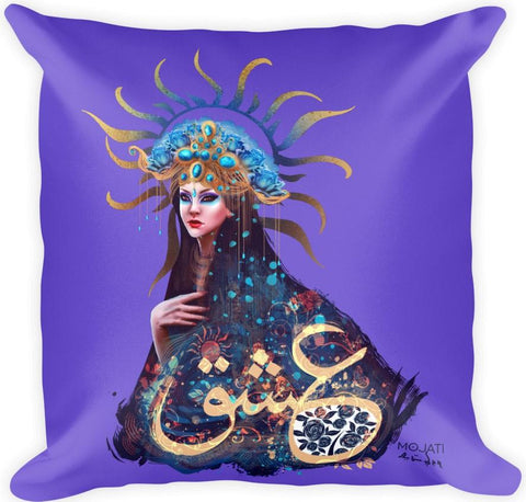 """Zahra"" Square Pillow - MOJATI"
