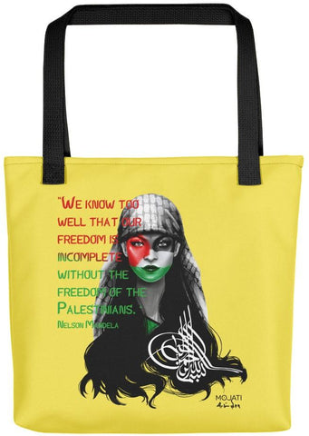 """Justice For Palestine"" Tote Bag - MOJATI"
