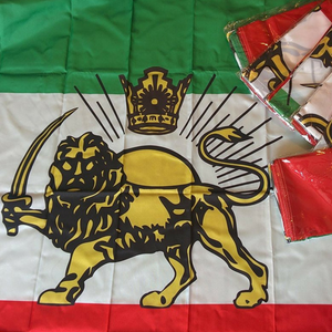 Lion and Sun Persian Flag