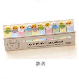 Parrots Small Incredibly Adorable Page Markers/Post It Notes