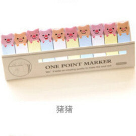 Piggies Small Incredibly Adorable Page Markers/Post It Notes
