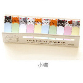 Kitties Small Incredibly Adorable Page Markers/Post It Notes