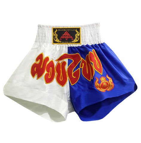 MUAI THAI SHORTS FOR MAN
