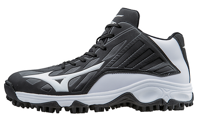 Mizuno Advanced Erupt Mid