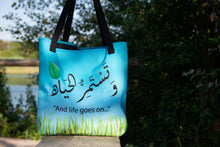 """And life goes on..."" Beach Bag"