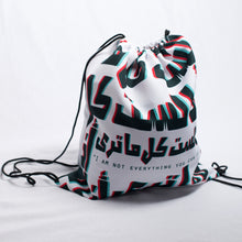 """I am not everything you see"" Drawstring Bag (White)"