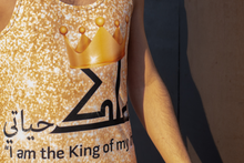 """I am the King of my Life"" Full Print Tank Top for Men"