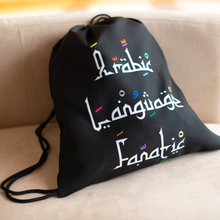 """Arabic Language Fanatic"" Drawstring Bag (Black)"