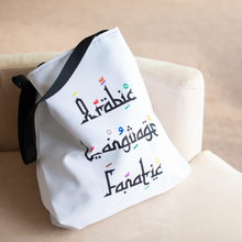 """Arabic Language Fanatic"" Beach Bag (White)"